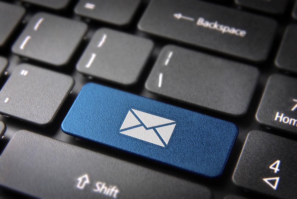 Смена почты